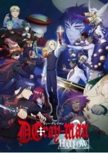 Download D.Gray-man Hallow Subtitle Indonesia (Batch)