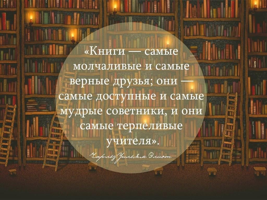Жизнь как книга поздравление