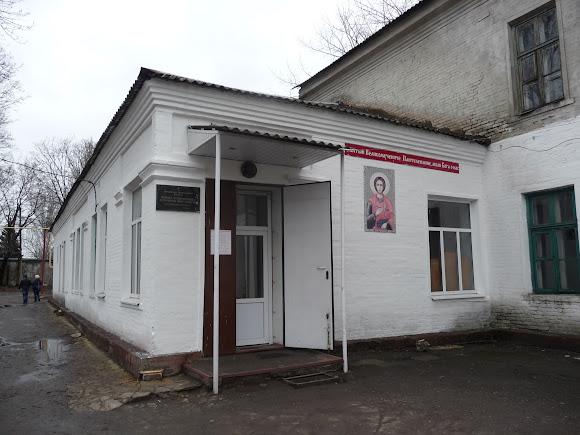 Селидово. Донецкая область. Украина.Церковь святого Пантелеймона на территории больницы