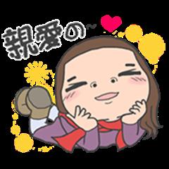 Cha Bao Mei Calling All Friends
