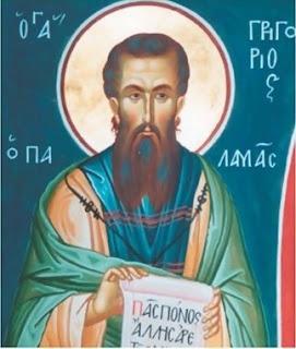 Άγιος Γρηγόριος Παλαμάς (1296-1359)