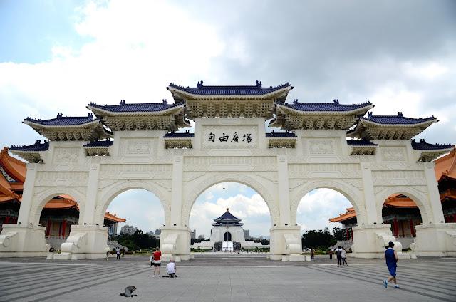 중정기념당 앞 자유광장