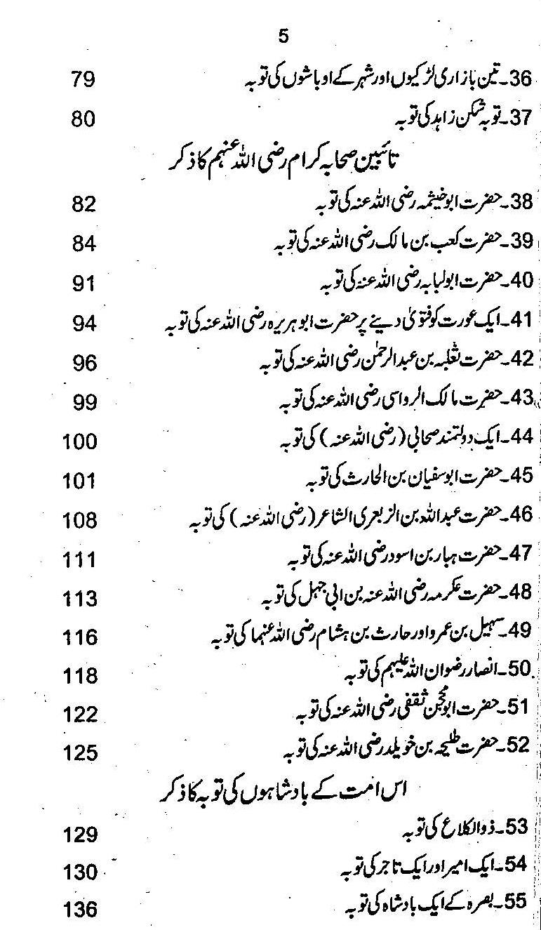 Kitab ul mufradat pdf file