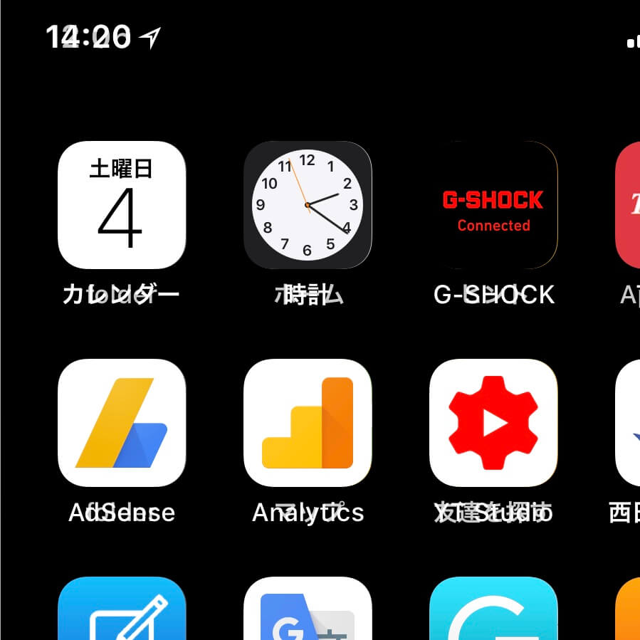 Iphone Xの視差効果の壁紙サイズとホーム画面 不思議なiphone壁紙の