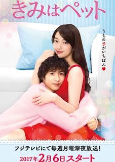 Kimi wa Petto - きみはペット - 2017