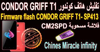 Firmware-Flash-CONDOR-GRIFF-T1-SP413