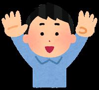 指で数えている男の子のイラスト(9)