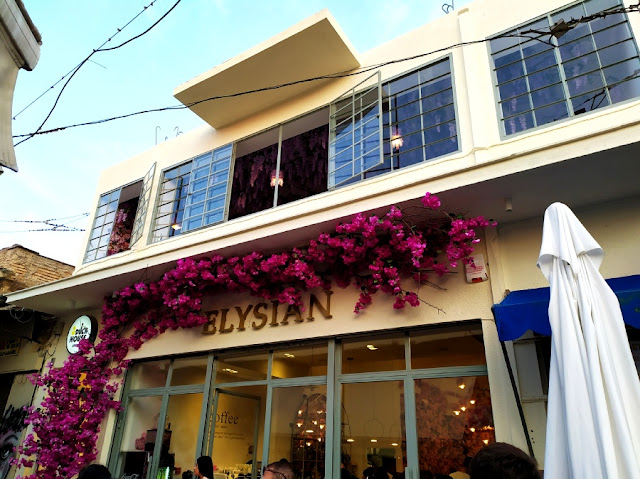 cafe elysian atenas