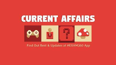 Current Affairs Updates - 5 December 2017