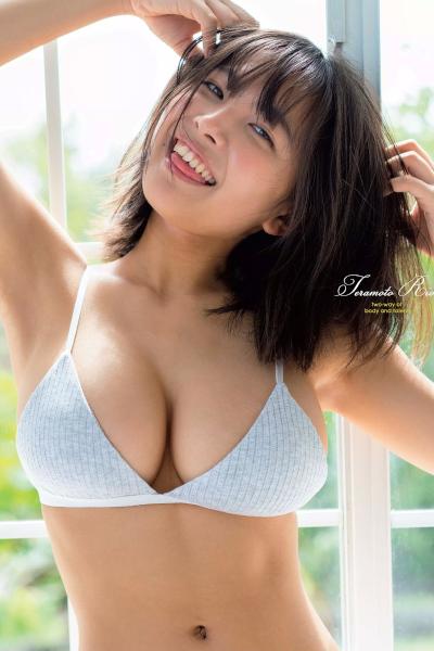 Rio Teramoto 寺本莉緒, Weekly Playboy 2020 No.08 (週刊プレイボーイ 2020年8日号)