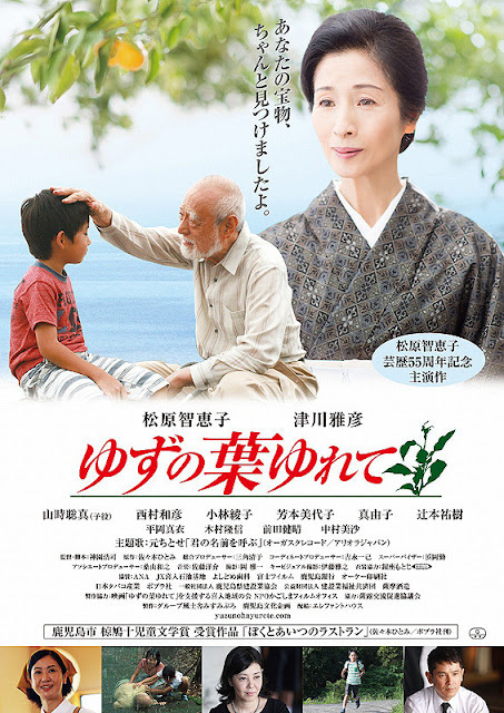 Sinopsis Whisper of Yuzu Leaves / Yuzu no Ha Yurete (2016) - Film Jepang