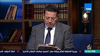 برنامج رأي عام حلقة يوم الإثنين 10-7-2017 مع عمرو عبد الحميد وحلقة حول انتشار المخدرات بين طلاب الثانوية العامة