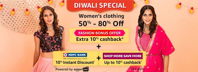 Top 5 Best Diwali Gift For Family &friends 2018, Amazon  great indian sale  2018