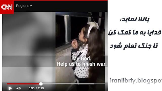 بانا العابد -BanaAlabed