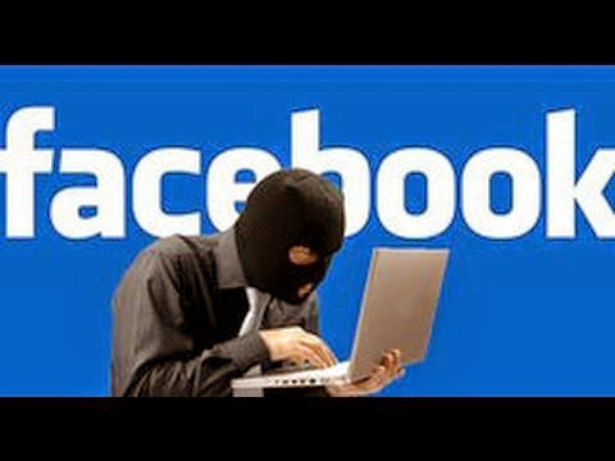 My-Teck-Lab-How-To-Protect-Your-Facebook-Account