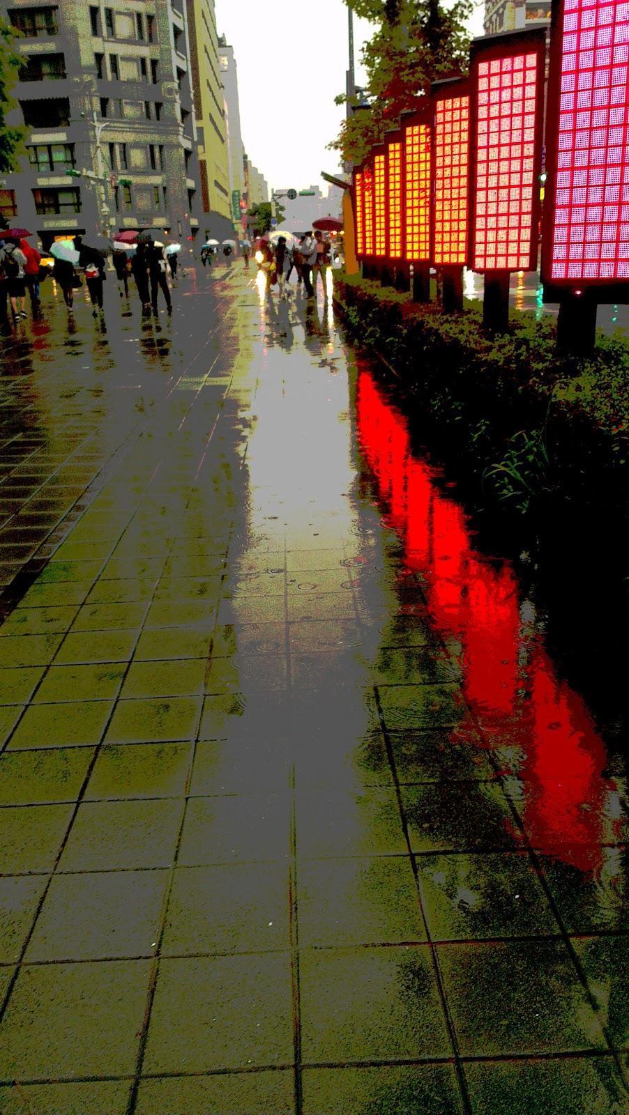 Taiwan Season