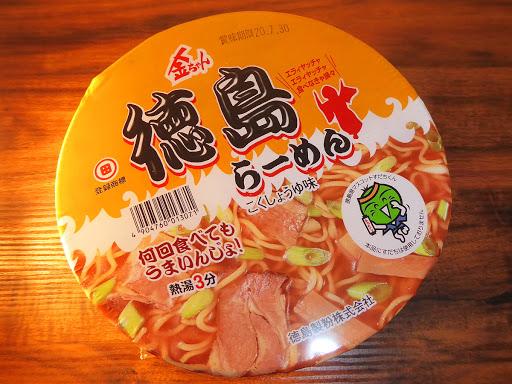 【徳島製粉】金ちゃん 徳島らーめん こくしょうゆ味〔カップ〕