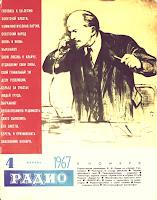 """""""Radio"""" magazine cover, April issue, 1967"""