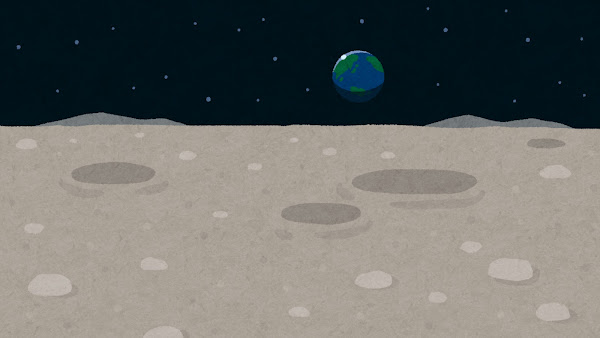 月面と地球のイラスト(背景素材)
