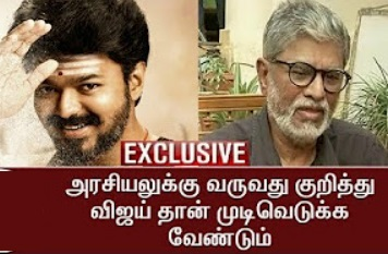 EXCLUSIVE | Vijay should decide about entering Politics – S. A. Chandrasekhar | Thanthi Tv