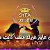كلمات اغنيه زدني حبا - احمد كامل