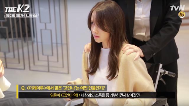 Di Drama 'The K2'! Ayo Simak Karakter Menarik Yoona