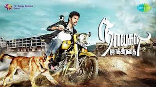 Naaigal Jaakirathai (2014) Hindi - Tamil Download 300mb HDRip Dual Audio