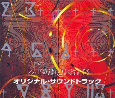 Yasunori Mitsuda - Joanne Hogg - Xenogears - Original Soundtrack (2005)
