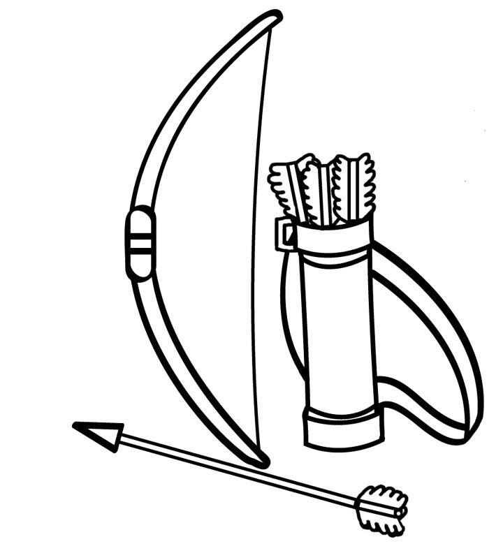 Ldsfiles Clipart Bow And Arrow Archery