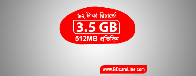Airtel 3.5GB 92Tk New Internet Offer