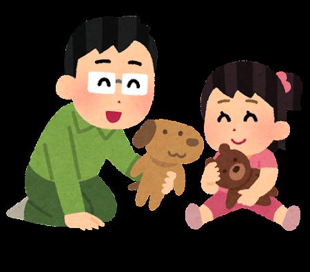 おもちゃで遊ぶ親子のイラスト(お父さん)