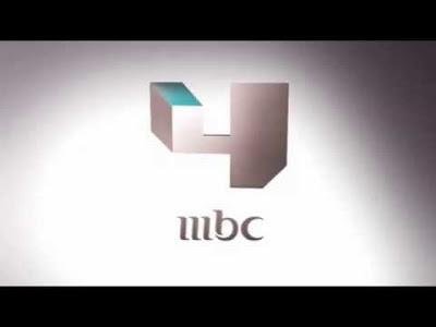 مشاهدة قناة ام بى سى 4 بث مباشر اون لاين