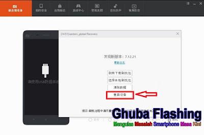 Cara Factory Reset / Hard Reset Xiaomi Redmi Note 3 dan Note 3 Pro (Kenzo)