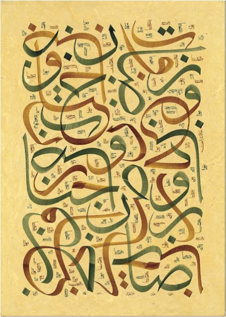 A History Of Graphic Design Chapter 4 The Islamic Calligraphy