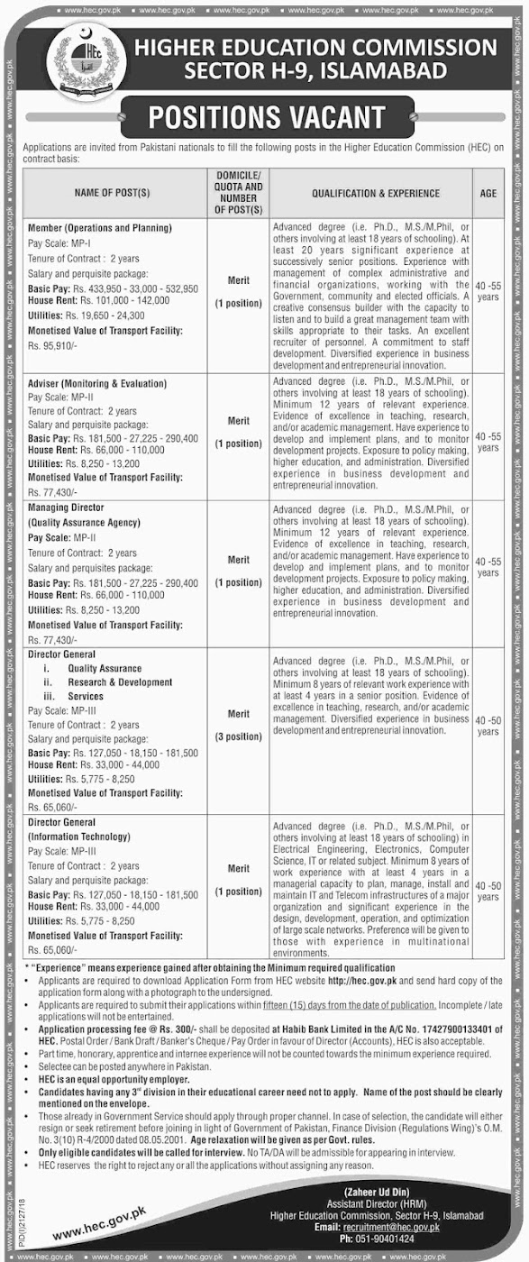#Jobs - #Career_Opportunities #Jobs Jobs in Higher Education Commission Islamabad - for details of application date and process visit the link