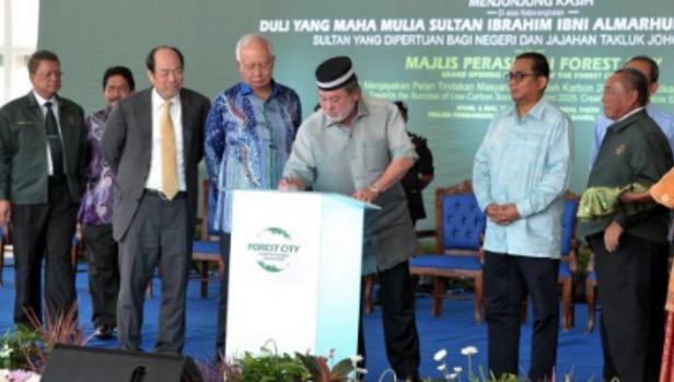 Sumbangan RM1 Juta Najib Razak Kepada JDT Cetus Persoalan