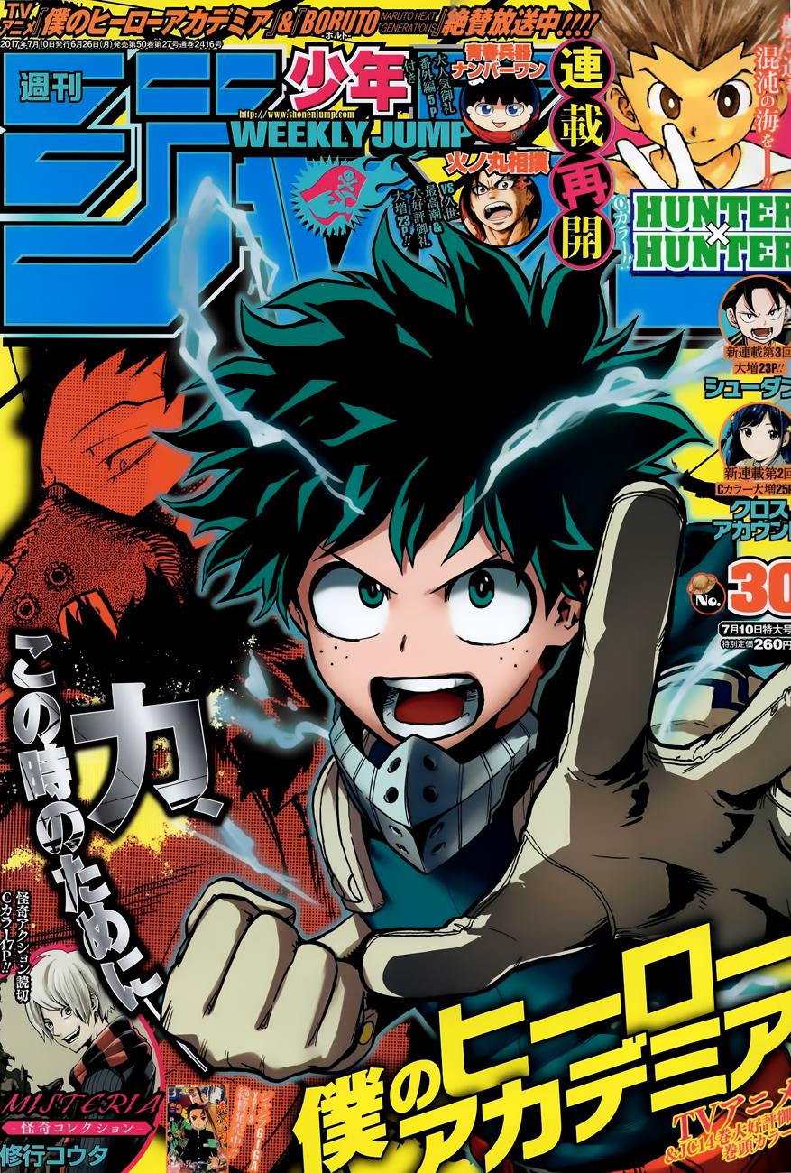 Boku no Hero Academia Chapter 142-1