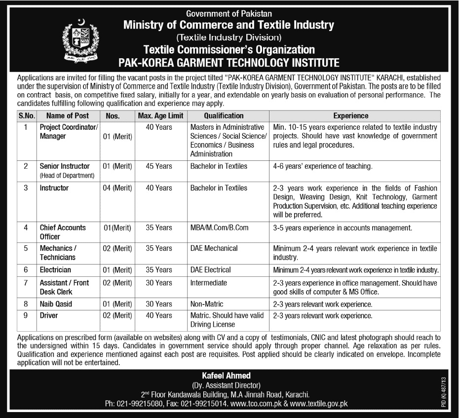 Online PapersPk: Ministry of Commerce And Textile Industry