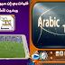 تطبيقات جديدة لمشاهدة القنوات العربية الرياضية و العالمية المشفرة بالمجان تستحق التجربة |التطبيق الاول رهيب جدا
