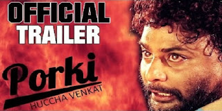 Porki Huccha Venkat Official Trailer Huccha Venkat