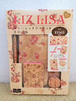 http://emiiichan.blogspot.com/2013/10/liz-lisa-stationary-set.html