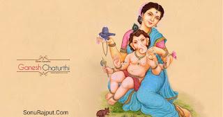 Ganesh Chaturthi kyu manaye Jati Hai