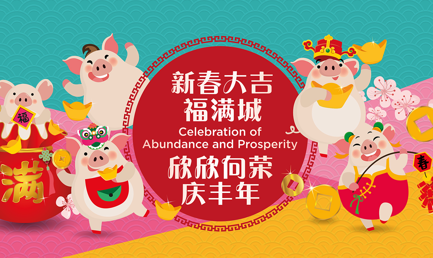 Cheekiemonkies Singapore Parenting Lifestyle Blog 33 Activities