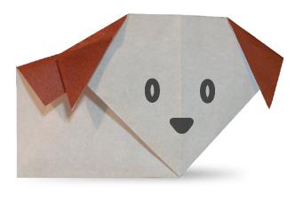 Origami A Dog