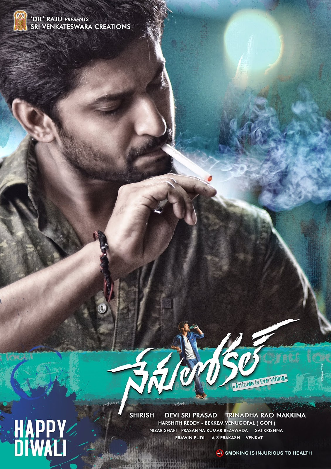 Nenu local movie wallpapers-HQ-Photo-20