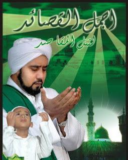 Kumpulan Lagu MP3 Habib Syech Assegaf