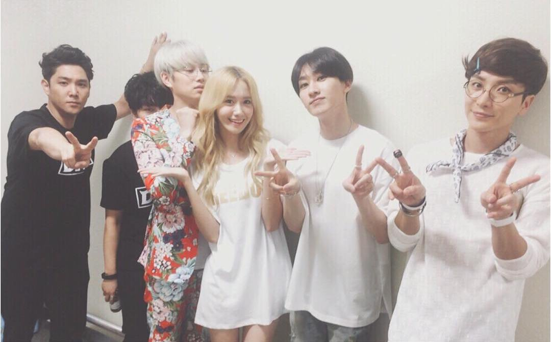 yesung and yoona relationship goals