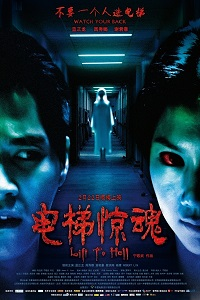 Watch Lift to Hell Online Free in HD