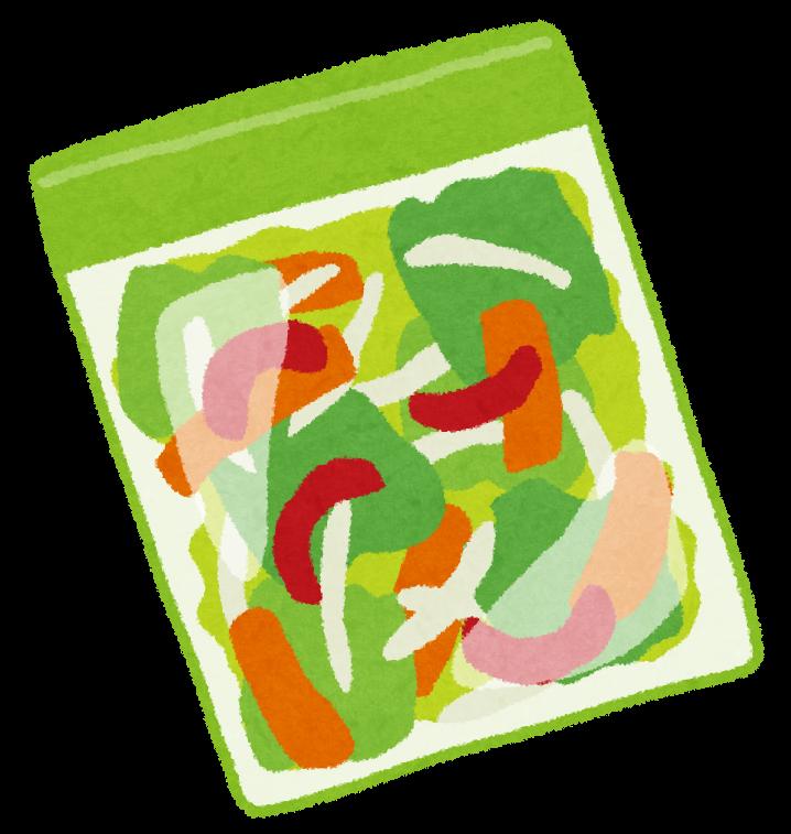 カット野菜のイラスト かわいいフリー素材集 いらすとや