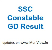 SSC GD Result Cut off marks